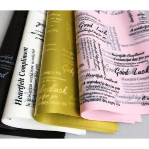 Waterproof English Newspaper Printing Flower Wrapping Paper