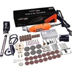 Lomvum 350W 3MM Carving Engraving Rotary Tool Kit Electric Grinder Die grinder