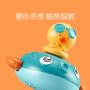 Custom bath for baby  toys child bath