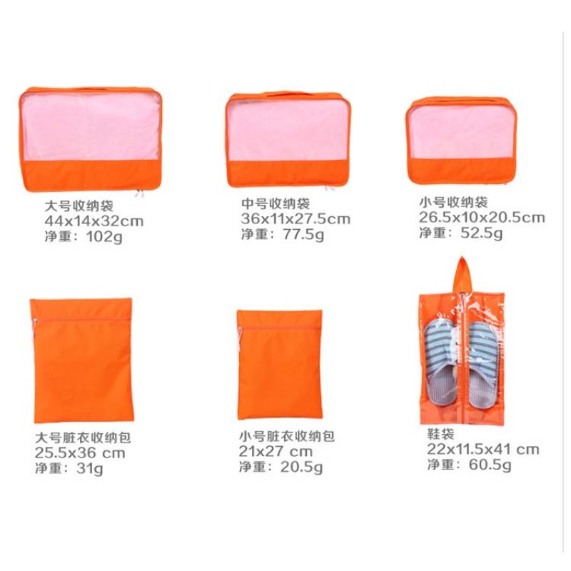 New design brightly color luggage organizer storage bag  set