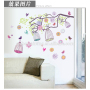 colorful wall decorated sticker cage wall stickers for office or family