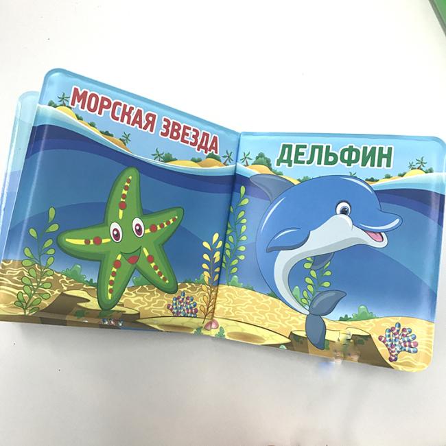 Eco-friendly Waterproof Eva Baby Bath Book educational toy