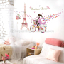 Fancy fashion france tower wall decals bicycle for baby girl