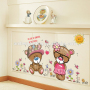 nursery school new products wall decals customizable for friends