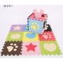 Custom eva foam tatami puzzle mat