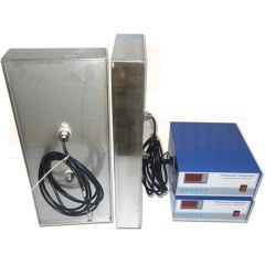 With Flexible Hose Waterproof Industry Cleaning Transducer Box Ultrasonic Underwater Transducer Plate With Power Supply 1800W
