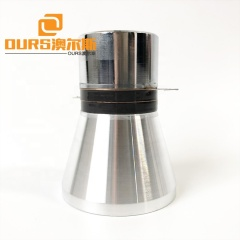 With Hole Type Ultrasonic Electronic Component 60W Piezoelectric  Cleaner Launcher Material Thr-Frequency  Ultrasonic Transducer