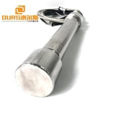 Underwater Ultrasonic Vibration Machine Submersible Ultrasonic Tube Transducer 1500W Powerful Pipeline Cleaning Transducer