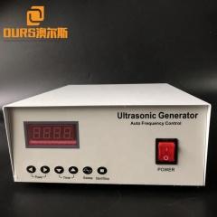 Ultrasonic Vibration Sensor Fltration System 33KHZ Piezoelectric Vibrating Transducer For Ultrasonic Vibrating Screen