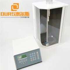 ultrasonic homogenizer sonicator processor cell disruptor mixer for 20khz ultrasonic sonicator