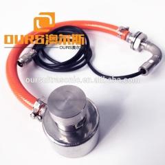 Ultrasonic Wave Vibration Frequency 35KHZ Ultrasonic Shock Transducer/Vibrating Transducer 100W Power Fine Powder Machine