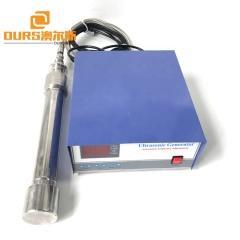 Waterproof 25K Stainless Steel Cleaning Transducer Ultrasonic Tube Reactor 1000Watt Output Wave Tubular Transducer
