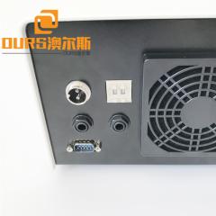 ultrasonic bath sonicator with chiller for 20khz ultrasonic probe sonicator price india