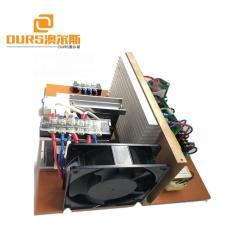 Wholesale Ultrasonic Power Board 17-48K 2500W Digital Ultrasonic Generator PCB Warranty 1 Year