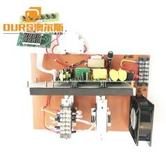 Waterproof Transducer Box Ultrasonic PCB Generator 2500W High Power Industry Ultrasonic Cleaner Power Generator CE Certified
