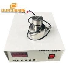 Ultrasonic Vibration Screen Component Part 100W Ultrasonic Vibration Transducer And Generator