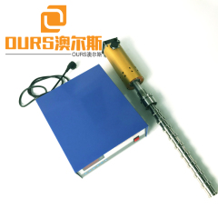 Wastewater treatment ultrasonic reactor OURS ultrasonic vibration rod sewage ultrasonic treatment equipment