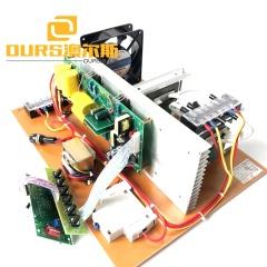 Vibrator Signal Generator Ultrasonic Cleaner Module Circuit 2000W Adjustable Power Cleaning Ultrasound Power Circuit Board