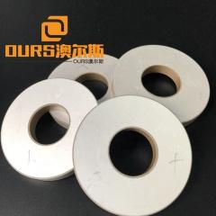 Wholesale 50x20x6mm Ring Type Ultrasonic Piezo Ceramic Element Ultrasonic Mask Sealer Transducer Material