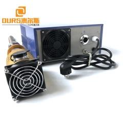 Vibration Ultrasonic Tubular Transducer/Reactor/Vibrating Rod And Power For Biochemistry / Pharmaceutical Industry  1500W/20K