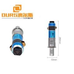 wholesale 20Khz ultrasonic welding transducer