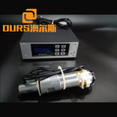 Ultrasonic Welding transducer with booster for the nonwoven fabric mask N95 Mask