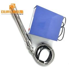 Vibrating Ultrasonic Cavitation Energy Radiator Tubular Underwater Ultra Transducer 27KHZ Used In Ultrasonic Liquid Treatment