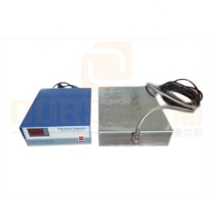 Waterproof Water Bath Industrial Immersible Ultrasonic Vibration Cleaning Transducer Pack With Generator 2400W For Cleaning