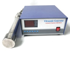 Wholesale Stainless Ultrasound Cleaner Sensor Pipe Immersion Sonic Pipeline Cleaning/Mixing Transducer 1500W With Generator