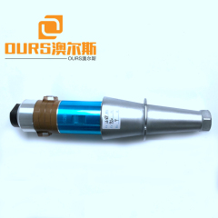 ultrasonic welding transducer for 15khz Ultrasonic Welder Converters 2600W