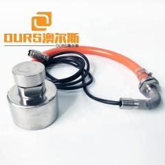 ultrasonic vibration transducer in industry machine 33khz 300W for ultrasonic scaler vibration