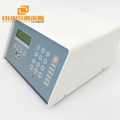 ultrasonic probe sonicator for 20khz Portable Ultrasonic Cell disruptor Equipment 800Watt
