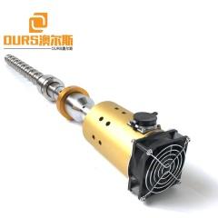 Voltage 110V/220V Waterproof Tube Ultrasonic Transducer Reactor Biodiesel Production Ultrasonic Machine 20K 1500W With Flange