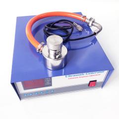 ultrasonic vibration pulse generator for Hot garlic powder rotary ultrasonic shaker vibrating screen 400MM 600MM 800MM 1200MM