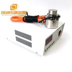 Ultrasonic Vibration Sensors 33K 100W Used For Screening\Separation\Sorting\Sieving