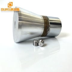 With Screw Hole Piezoelectric Ultrasonic Cleaning Transducer Industrial Low Frequency Transducer 20K 100W As Cleaner Kit