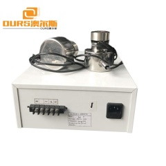 Ultrasound Vibrating Seive Transducer 33KHz 100W For Industry Parts Cleaning