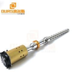 Waterproof Ultrasonic Homogenizing /Emulsification Ultrasonic reactors/Ultrasonic Emulsification Reactor 20K