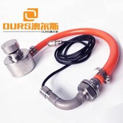 ultrasound piezoelectric  vibration transducer 33khz 100Watt for ultrasonic vibration system