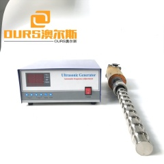 Vibration Wave Ultrasonic Tube Reactor And Ultrasonic Generator 20KHZ For Industry Auxiliary Stirring/Oil Removal Machine 220V