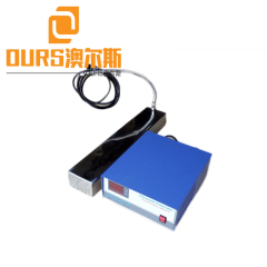 waterproof ultrasonic transducer with generator for Industrial Cleaning 40khz 1000W