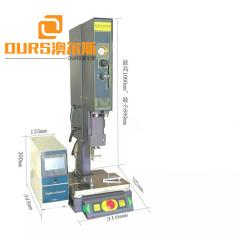 Ultrasound Kitchen Scourer pad sponge welding machine by ultrasonic riveting sealing welder