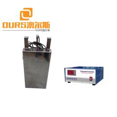 Waterproof Immersible Ultrasonic Transducer 40khz frequency cleaning equipment 2000watt power