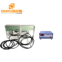 waterproof ultrasonic transducer with generator for Industrial Cleaning 40khz 600W