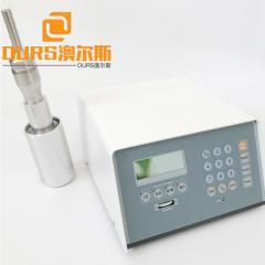 ultrasonic sonicator generator probe for 20khz Ultrasonic Cell Disruptors