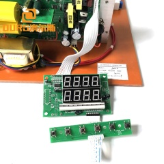 Waterproof Cleaning Tank Ultrasonic Driving PCB Generator 110V/220V AC Ultrasonic Cleaning Generator 1000W 40K With CE