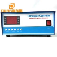 Vibration Ultrasonic Cleaning Equipment Driver 3000W 20KHZ-40KHZ Optional Ultrasonic Cleaner Generator Reactor Power Source
