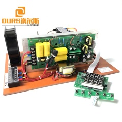 Waterproof Ultrasonic Cleaning Tank Generator Ultrasonic Circuit Board 1500W 17K-40K With Frequency And Time Adjustable