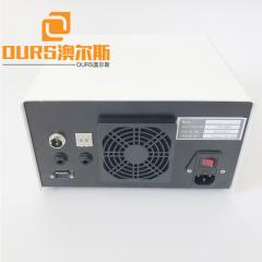 ultrasonic homogenizer sonicator for 20khz ultrasonic homogenizer 500W