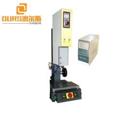 Ultrasonic Welding Machine Frequency 15khz and 20khz for Folder File/PP Case/Plastic Box/PET Cylinder